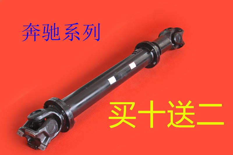 購買許昌傳動軸廠-選質量好的模塊化新型傳動軸,就到遠東傳動機械