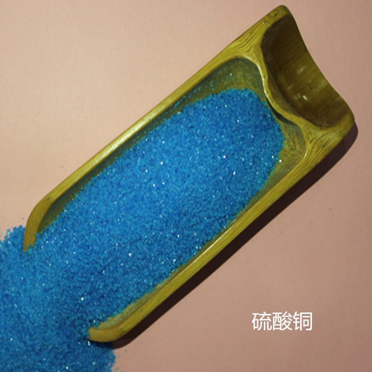 硫酸銅水產養殖除藻劑@硫酸銅殺菌劑&水產養殖殺菌劑
