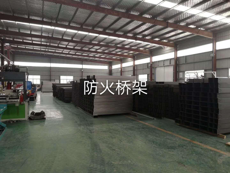 河南防火桥架厂家-许昌防火桥架-周口防火桥架