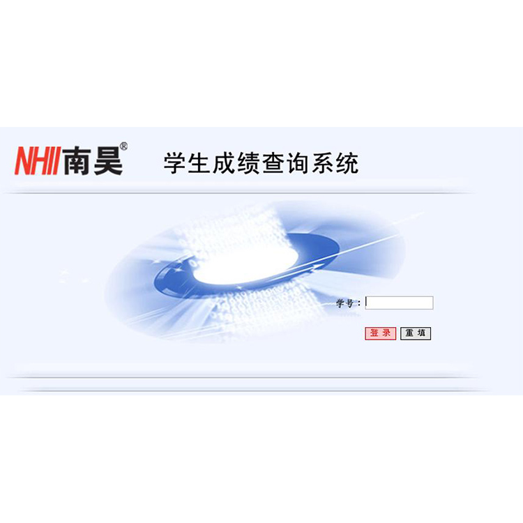 平塘县中学网上阅卷售价,中学网上阅卷售价,课阅卷系统正品销售