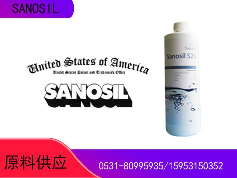 SANOSIL核心原液