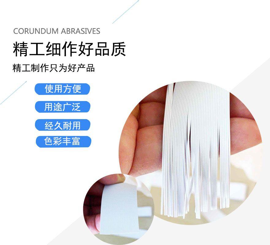 進口乳膠絲批發商-好喜泰提供口碑好的乳膠絲
