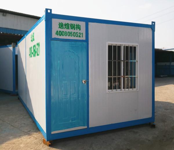集装箱房活动房厂家-高品质的平板集装箱在哪能买到