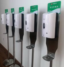 漳州测温一体机_销量好的消毒测温机价格行情