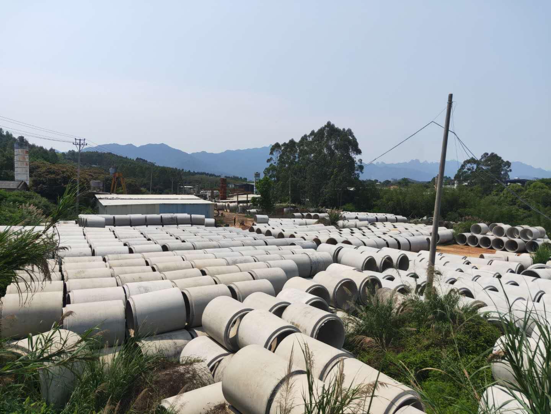 福州鋼筋水泥排水管廠|供應漳州劃算的鋼筋混凝土排水管
