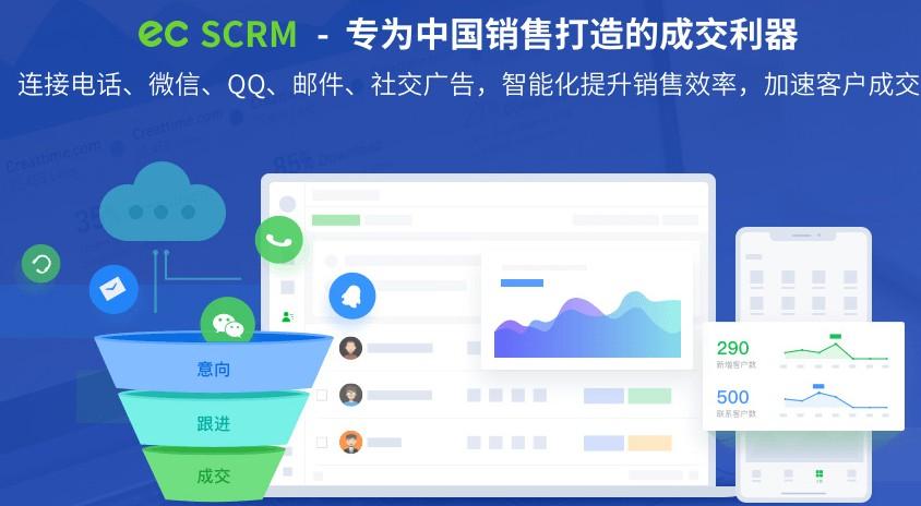 广州EC怎么样-供应广东技术有保障的EC