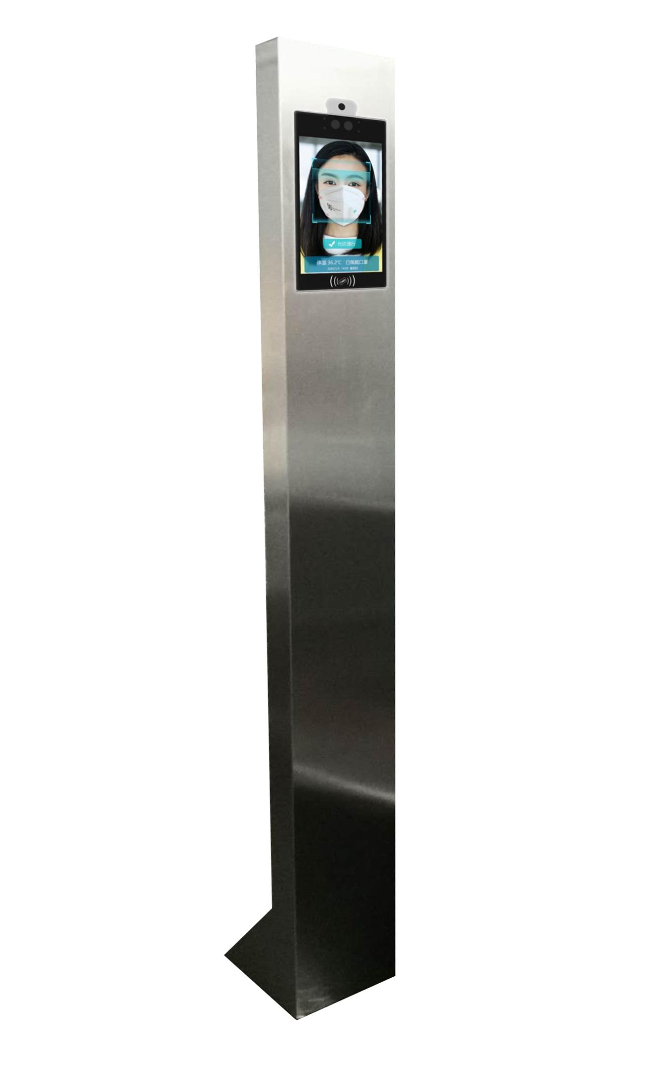 漳州人脸识别测温一体机采购-优惠的测温门禁在厦门哪里可以买到