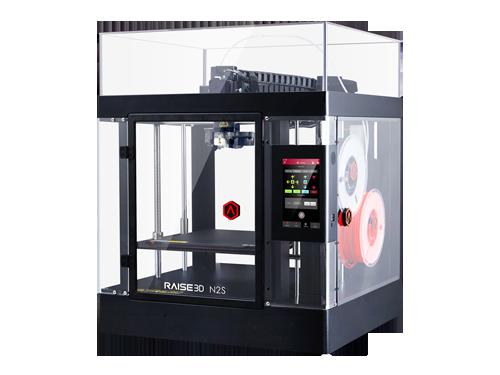 3D打印机设备厂家