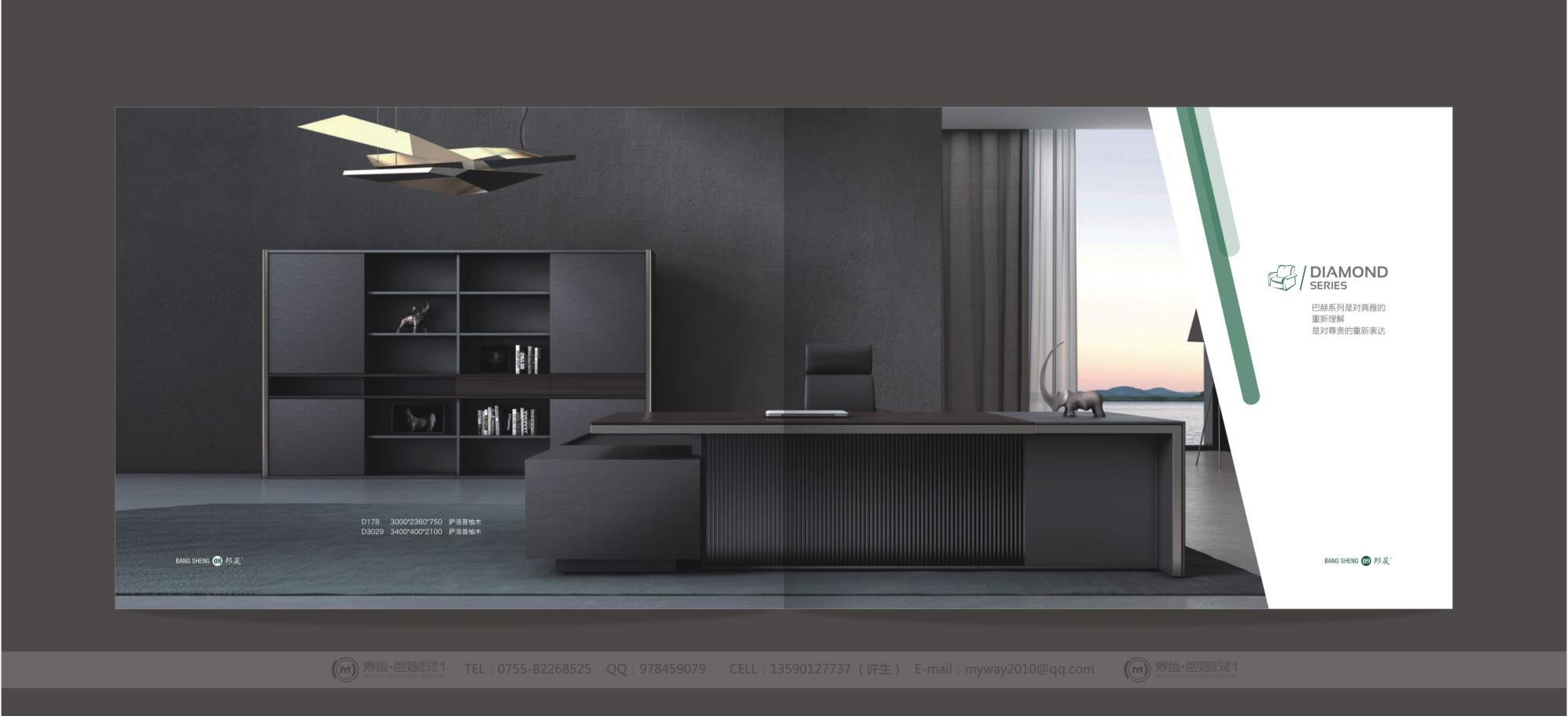 中衛辦公桌定制-哪里可以買到新款的寧夏辦公家具