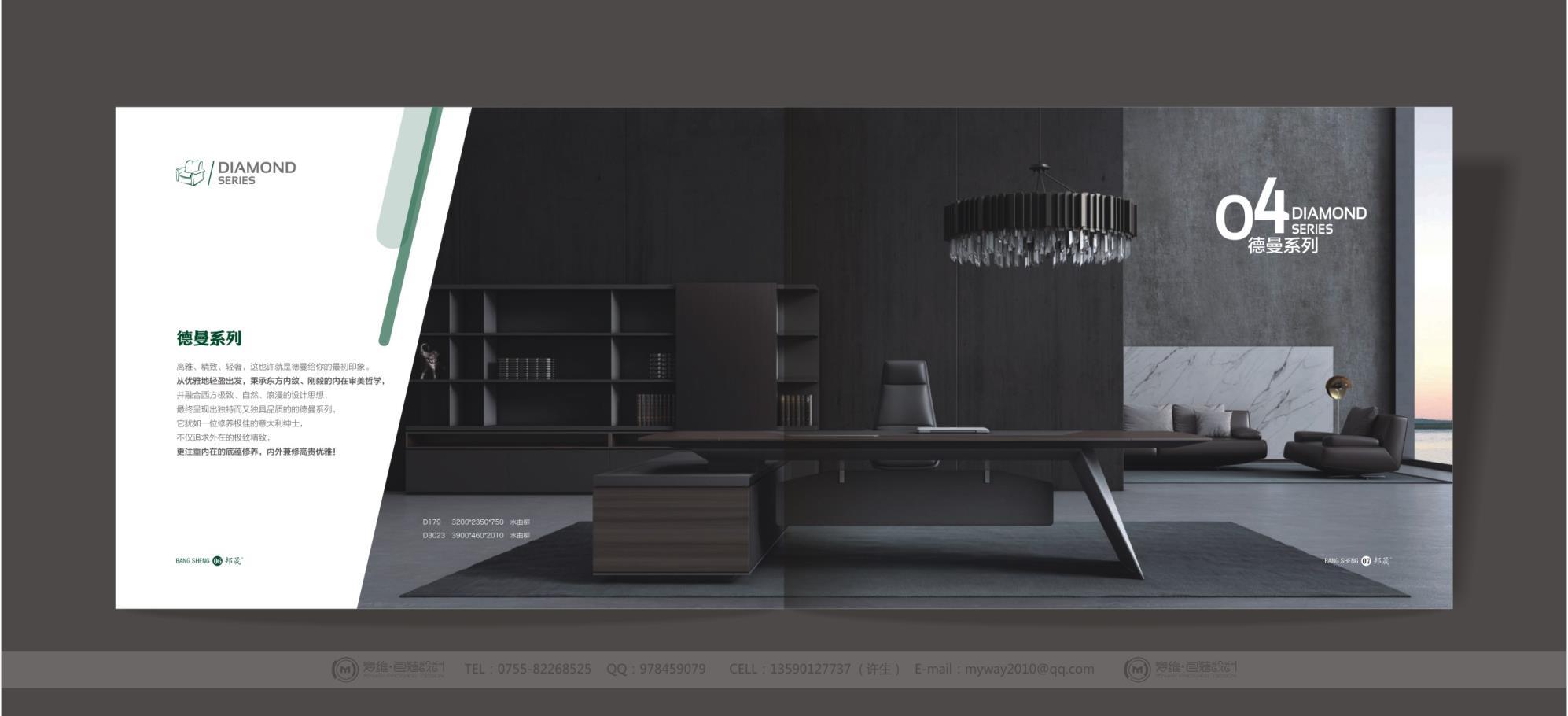 銀川簡易辦公桌家具-銀川市價格優惠的辦公桌系列供銷