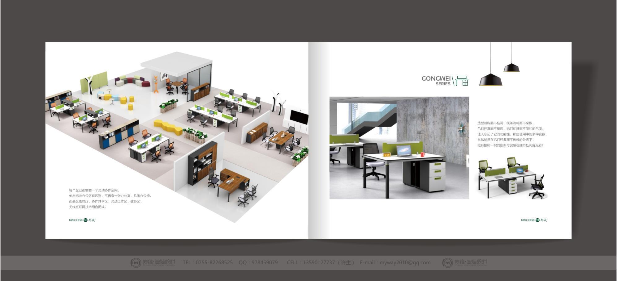 石嘴山简易办公桌尺寸-银川新品办公桌系列