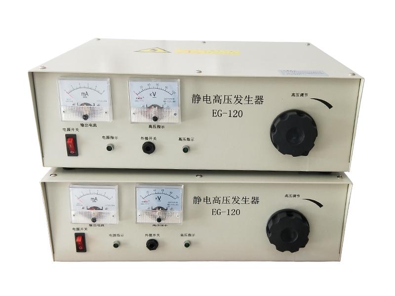 山東靜電駐極機批發|肇慶質量好的熔噴布靜電駐極機廠家推薦