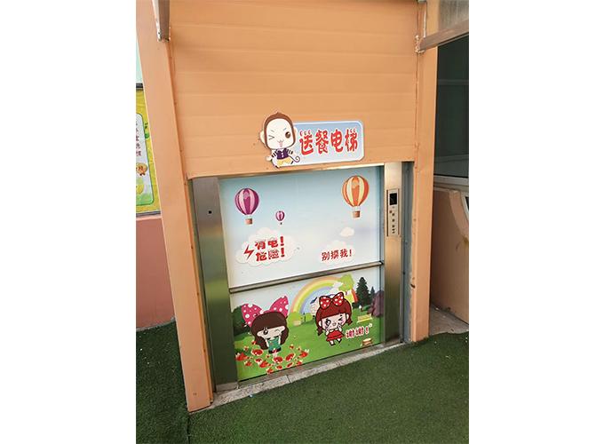 博乐传菜电梯-乌鲁木齐哪里有品质好的酒店送餐梯供应