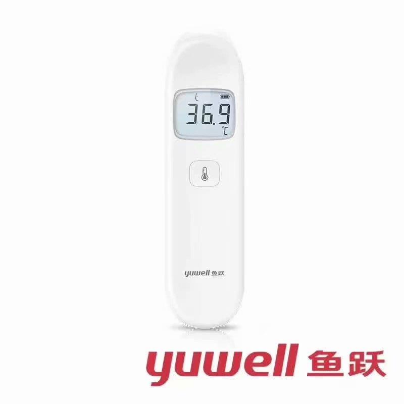 海南温度计|质量好的鱼跃测温仪品牌推荐