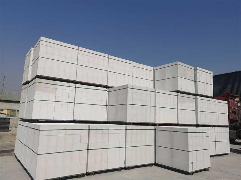 临沂砂加气混凝土砌块厂家