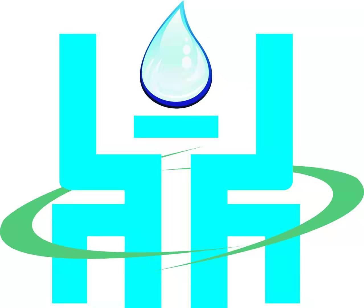 海南鼎环水务工程有限公司