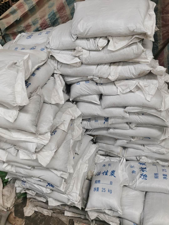水处理滤料厂家 哈尔滨诚厚环保设备提供优惠的水处理滤料