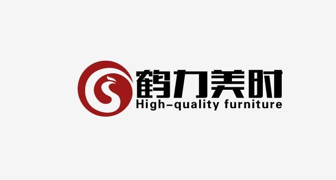 鹤力办公家具(上海)有限公司