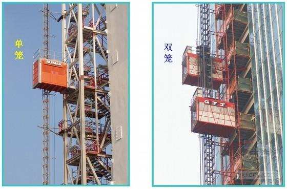 有品质的哈尔滨施工升降机价格怎么样_鹤岗爬梯板