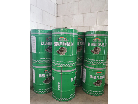 宁夏玻璃砂脱模剂-陕西靠谱的脱模剂供应商