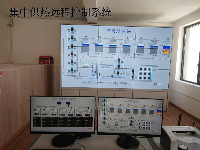 集中gongre�yuan�化价位|gongbu应求的集中gongreyuancheng控制xi统pin牌推jian