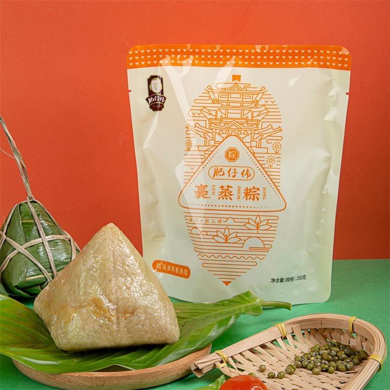 粽子有哪些口味_价格合理的粽子肇庆市肥仔伟食品万博官方登入供应