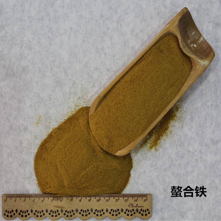 专业生产EDTA-铁#工业级鳌合铁¥工业用络合铁鳌合铁