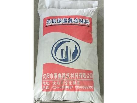 保溫砂漿供應商哪家比較好,延邊保溫砂漿