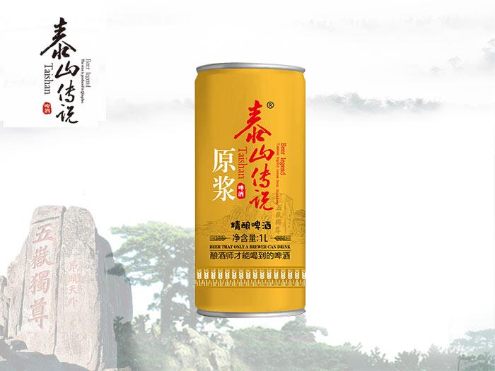 精酿啤酒-山东报价合理的精酿啤酒供应