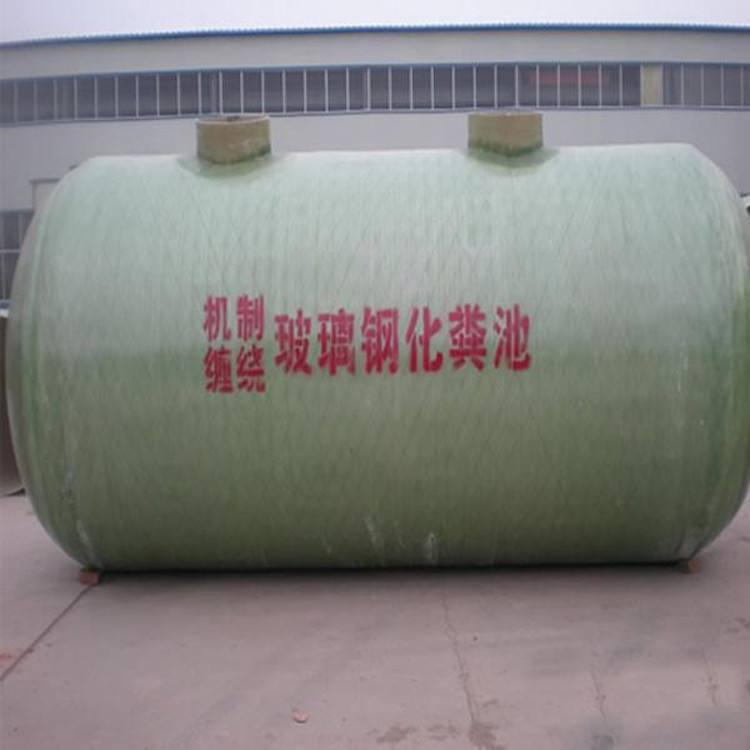 青海玻璃钢化粪池厂-青海化粪池供货厂家-青海化粪池供应商