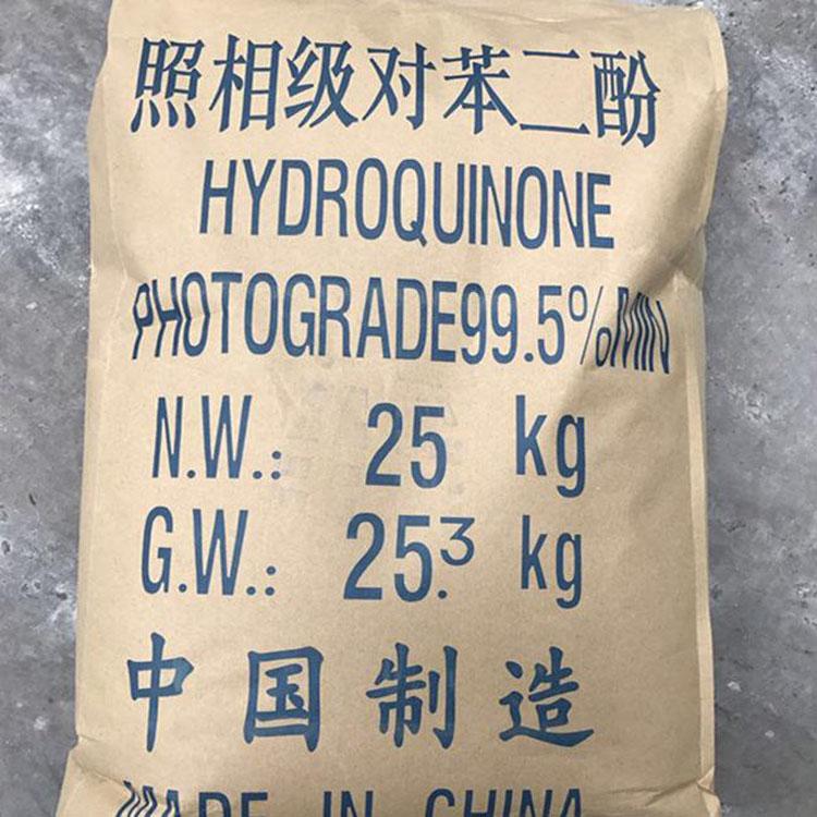山東照相級對苯二酚生產廠家直銷