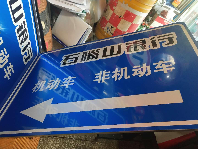 内蒙标识标牌厂家批发-银川市物超所值的标识标牌出售