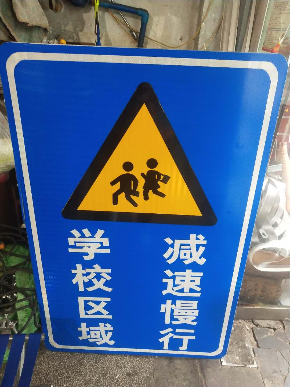 宁夏标识标牌哪里好-想买优惠的标识标牌就来顺兴达公路交通设施物资部