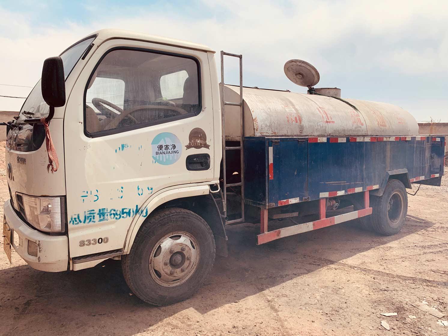 银川污水处理服务收费标准-靠谱的宁夏污水处理公司-便家净清洁服务公司