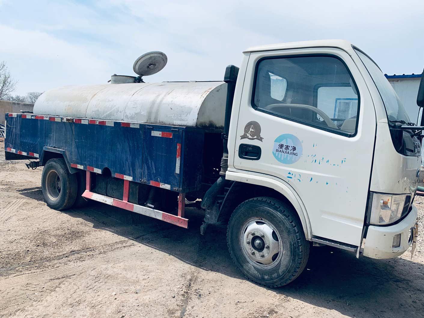 宁夏污水处理公司-宁夏污水处理哪里有-宁夏污水处理多少钱