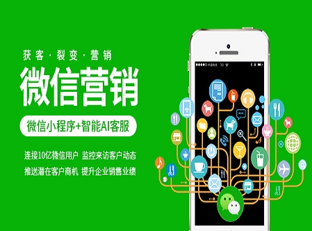 江门自销猫-东莞有品质的万企超微营销公司