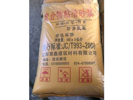 砂漿專業廠商|砂漿批發