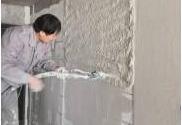 冲筋石膏供应厂家-五联实业口碑好的轻质抹灰石膏销售商