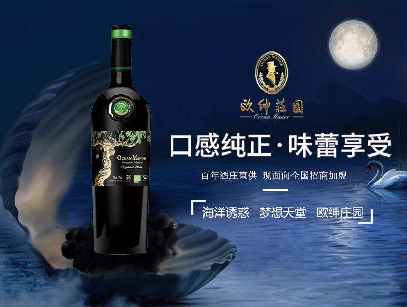 易拉罐冰葡萄酒-去哪找聲譽好的易拉罐葡萄酒公司
