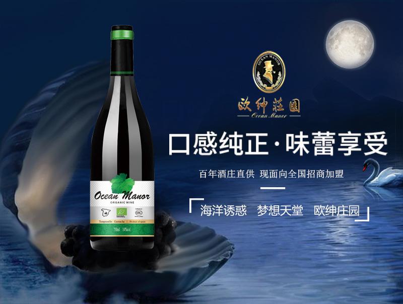 进口有机红酒-智利干红葡萄酒出售-法国干红葡萄酒哪家好