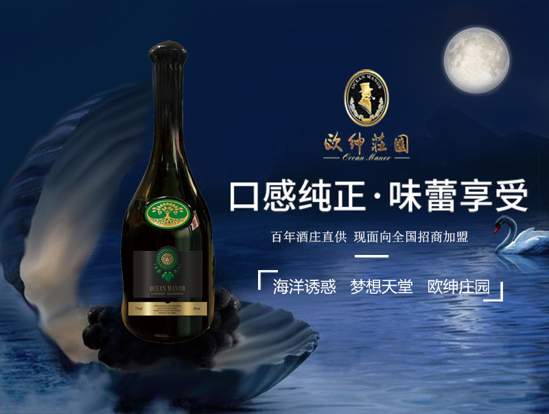 智利干红葡萄酒出售-易拉罐葡萄酒出售-法国干红葡萄酒公司
