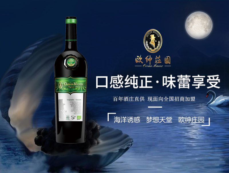 烟台干红葡萄酒-西班牙干红葡萄酒公司-西班牙干红葡萄酒批发