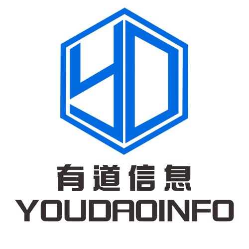 深圳有道信息技术有限公司
