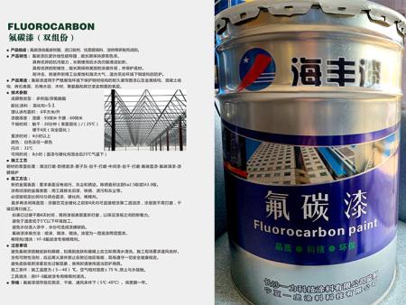 固原氟碳漆哪家好|银川供应好用的氟碳漆