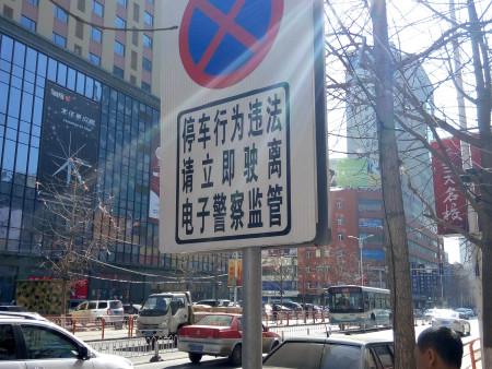 智能交通系统-锦州智能交通系统哪家好-辽阳智能交通系统哪家好