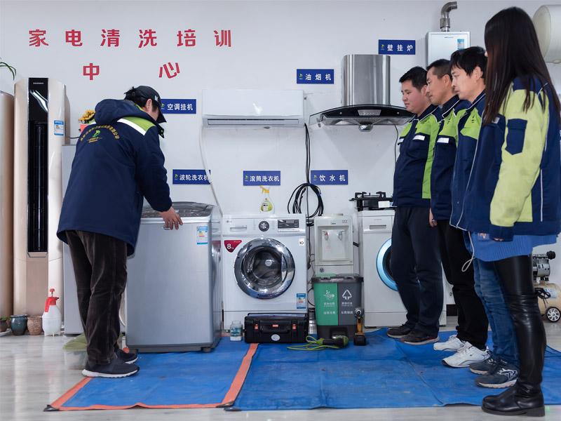 空调清洗培训-冰箱清洗培训学校-冰箱清洗技术培训学校