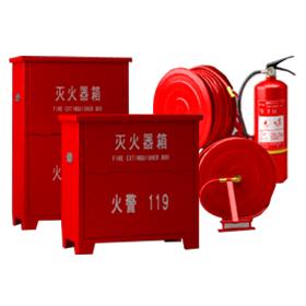 青海消防箱-西宁消防箱生产厂家找西宁王四消防器材厂