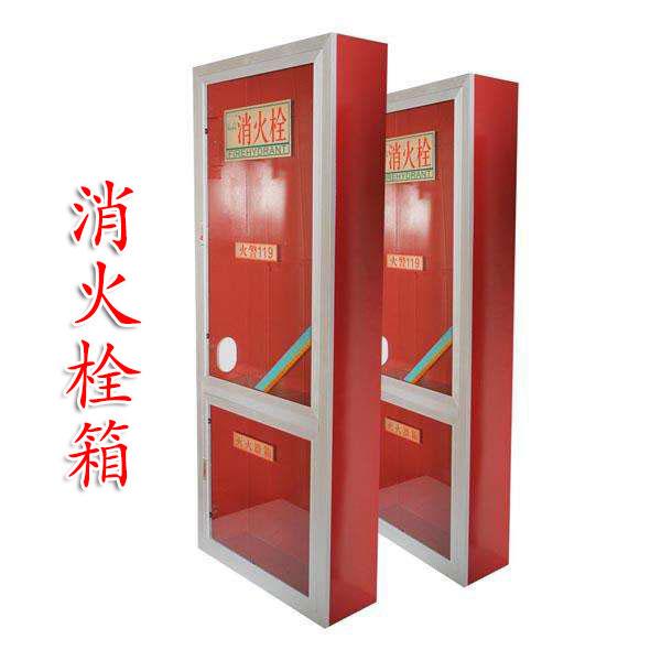 青海消防箱-西宁消防箱厂家-青海消防箱厂家找西宁王四消防