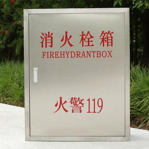 西宁王四消防器材_优良青海消防柜厂家-互助消防器材