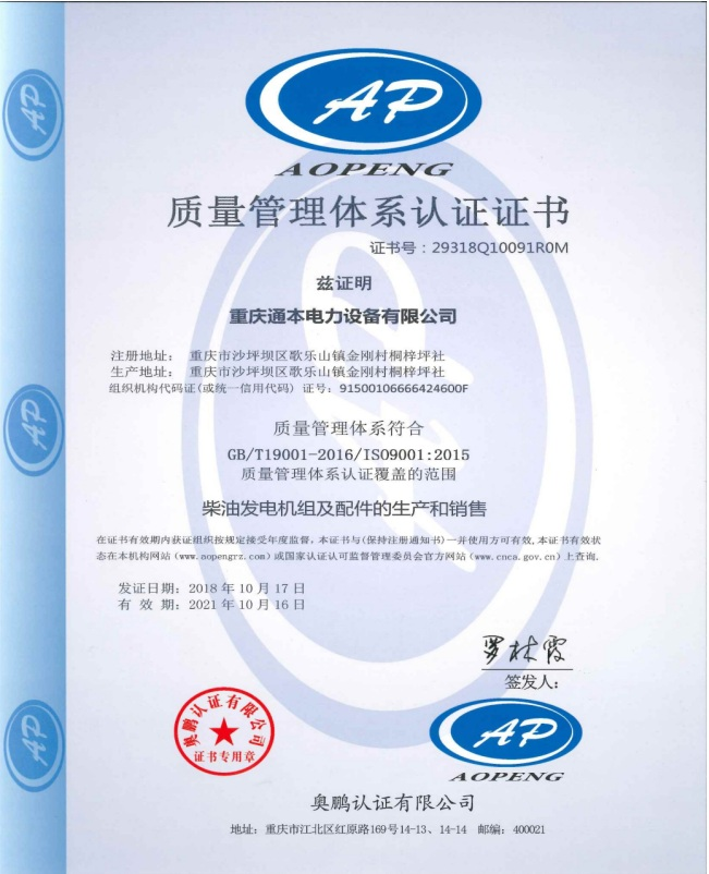 外贸帕金斯_销量好的帕金斯发动机在重庆哪里可以买到